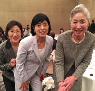 日本女子テニス連盟50周年記念式...